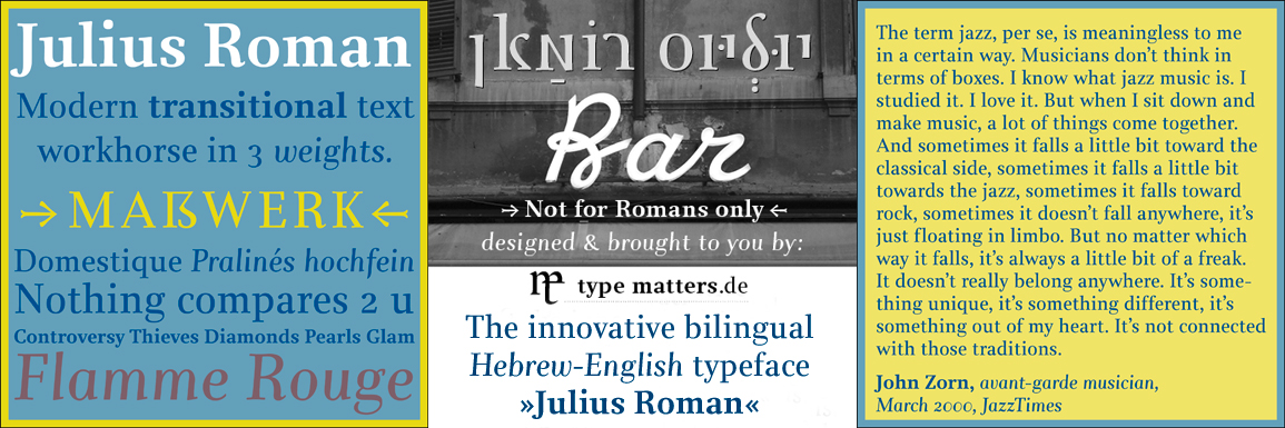 Type samples of bilingual Hebrew-English book typeface Julius Roman
