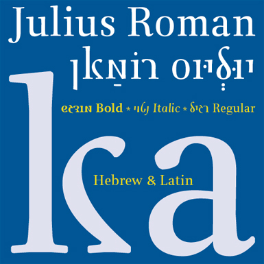 Julius Roman typeface by Type Matters