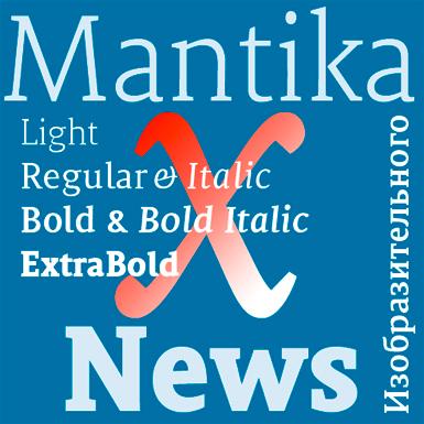 Mantika News by Jürgen Weltin